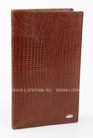Купить Портмоне кожаное мужское PETEK 554.041.02, Коричневый, Натуральная кожа