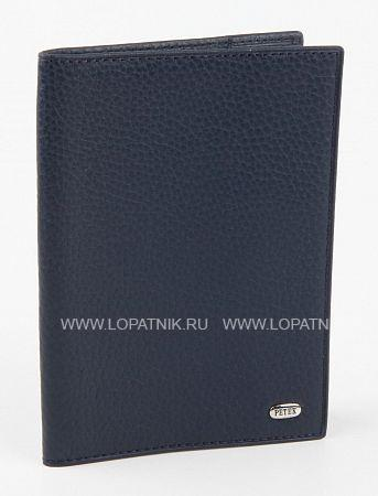 Кожаная обложка для паспорта PETEK 581.46D.08Обложки для паспорта<br>Обложка для паспорта из натуральной кожи. Снаружи металлическое лого PETEK. Без металлических уголков.<br>Материал: Натуральная кожа; Цвет: Синий; Пол: Мужской; Артикул: 581.46D.08;