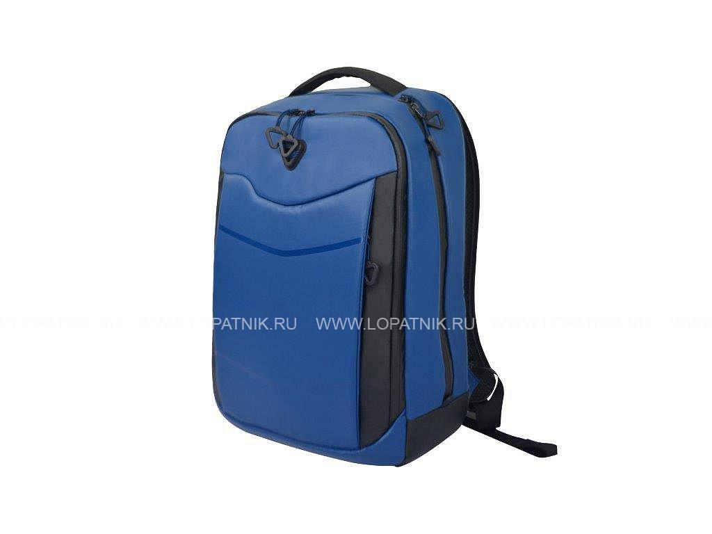 6dccd08a84e6 Рюкзак-органайзер кожаный Verage GM16086-13B 17 dark blue, Синий ...