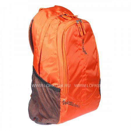 Купить Рюкзак VERAGE VG621613 17.5 ORANGE, Оранжевый, Полиэстер (тканевый)