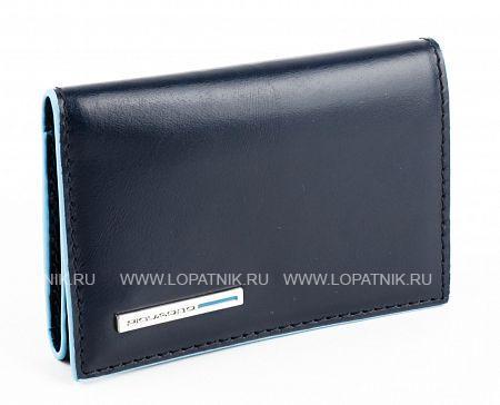 Купить Ключница PIQUADRO PC1396B2/BLU2, Синий, Натуральная кожа