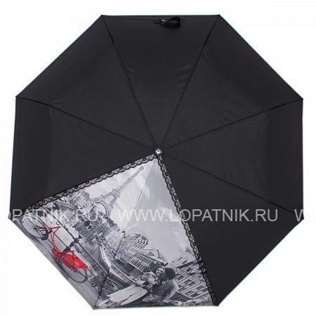 Купить Зонт автомат женский FLIORAJ 20101 FJ, Черный, Серый, Полиэстер (тканевый)