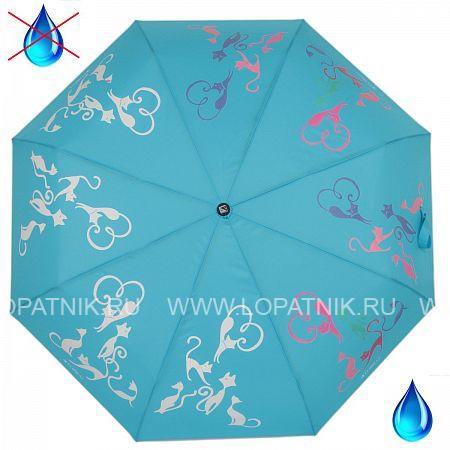 Купить Зонт автомат женский FLIORAJ 210617 FJ, Голубой, Полиэстер (тканевый)