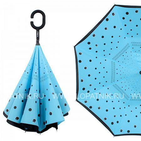 Купить Зонт трость-двусторонний женский FLIORAJ 120008 FJ, Голубой, Черный, Полиэстер (тканевый)