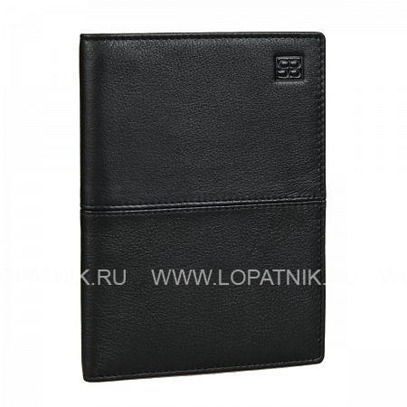 Купить Обложка для паспорта SERGIO BELOTTI 2464-01 DENIM BLACK, Черный, Натуральная кожа