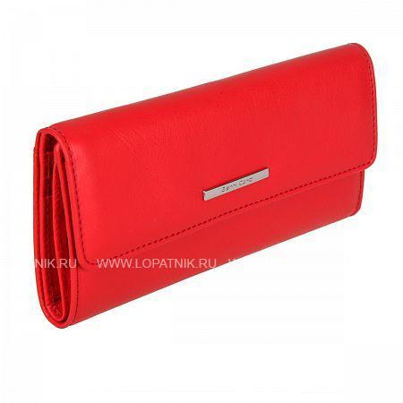 Купить Женский кошелек из натуральной кожи GIANNI CONTI 9508245 RED, Красный, Натуральная кожа