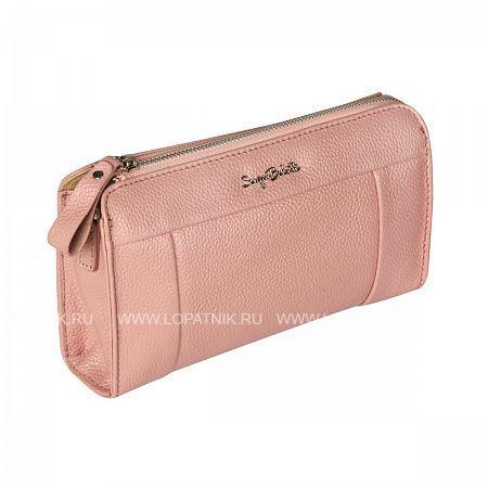 Купить Женский кожаный клатч SERGIO BELOTTI 22 PINK, Розовый, Натуральная кожа
