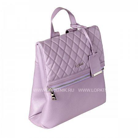 Купить Рюкзак-сумка SERGIO BELOTTI 01 LIGHT PURPLE, Фиолетовый, Натуральная кожа