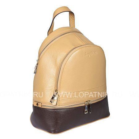 Купить Рюкзак кожаный женский SERGIO BELOTTI 09-29/50 BEIGE, Бежевый, Коричневый, Натуральная кожа