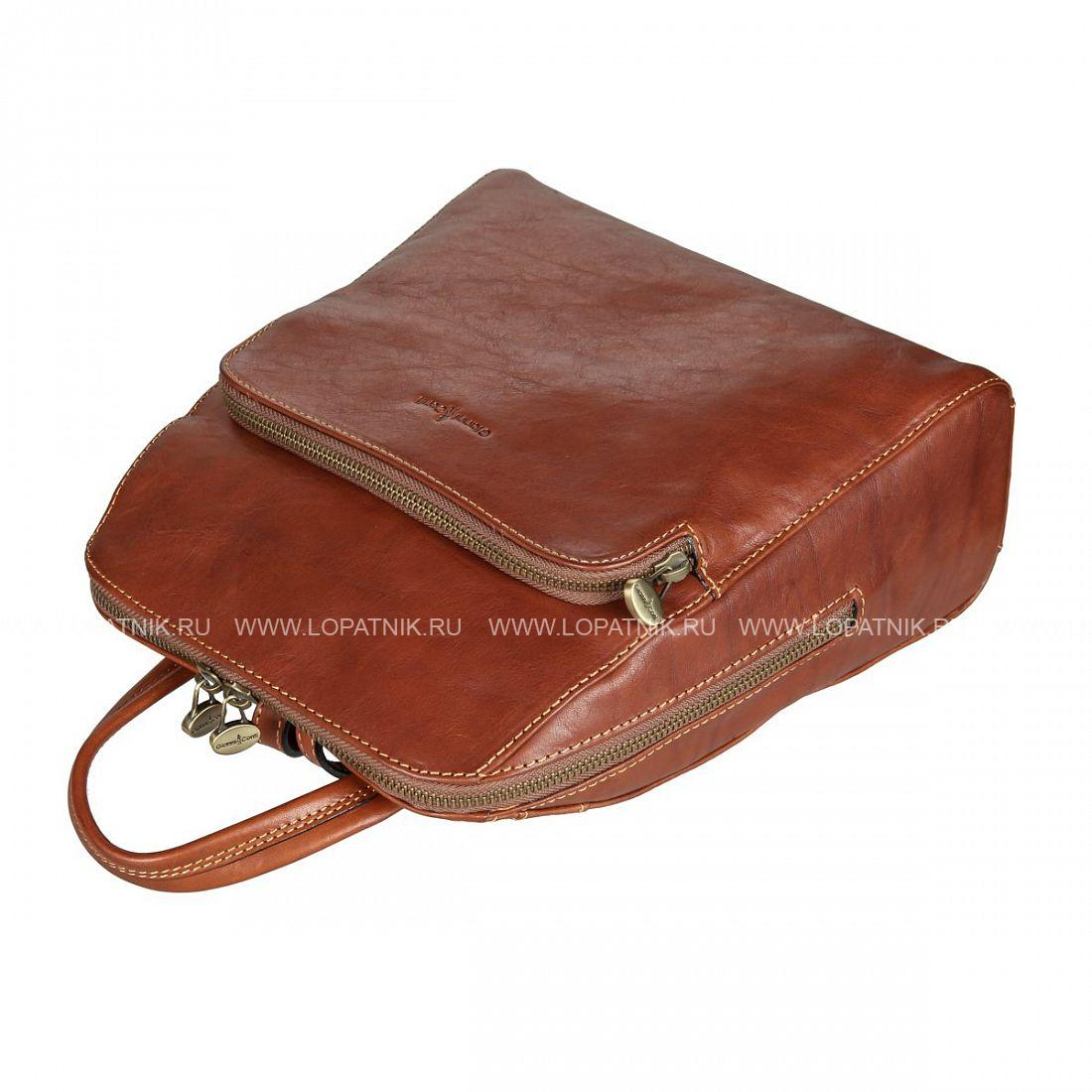 33b5f155e5da Рюкзак кожаный женский. Артикул:913125 tan. ID:104566. Производитель:Gianni  Conti