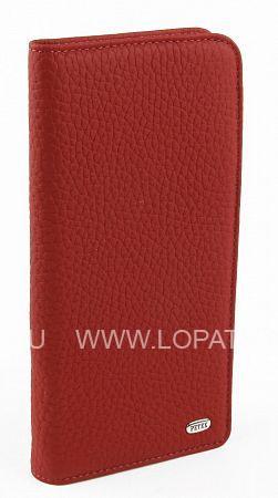 Купить Футляр для очков из натуральной кожи PETEK 2636.234.10, Красный, Натуральная кожа