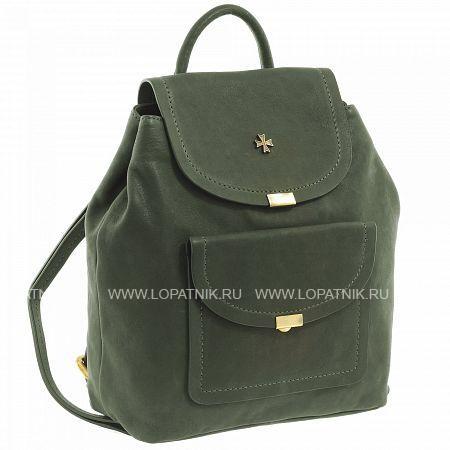 Купить Рюкзак женский кожаный VASHERON 9940-N.GOTTIER GREEN, Зеленый, Натуральная кожа