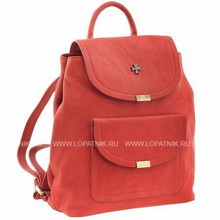 Купить Рюкзак женский кожаный VASHERON 9940-N.GOTTIER RED, Красный, Натуральная кожа
