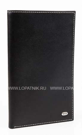 Купить Портмоне мужское кожаное PETEK 554.000.KD1, Черный, Натуральная кожа