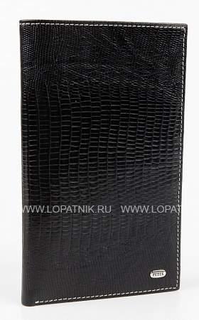 Купить Портмоне мужское кожаное PETEK 554.041.KD1, Черный, Натуральная кожа
