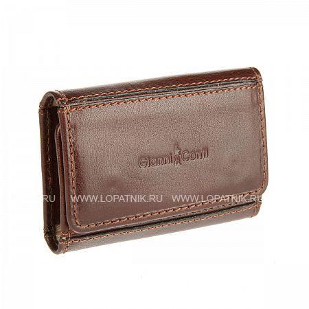 Купить со скидкой Ключница GIANNI CONTI 909070 BROWN