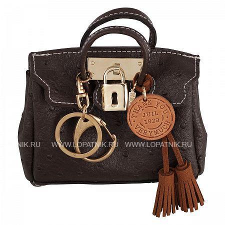 Купить со скидкой Брелок-сумочка PARURE PK33T