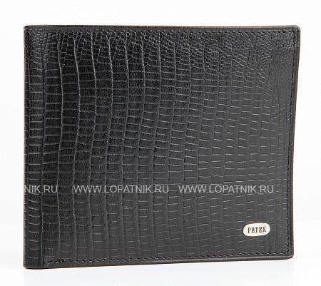 Купить Портмоне PETEK 120.041.01, Черный, Натуральная кожа