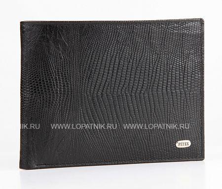 Купить Портмоне PETEK 203.041.01, Черный, Натуральная кожа