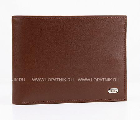 Купить Портмоне мужское PETEK 204.000.222, Коричневый, Натуральная кожа