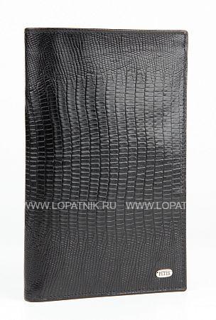 Купить Портмоне PETEK 574.041.01, Черный, Натуральная кожа