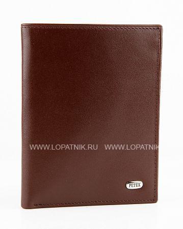 Купить Мужское портмоне PETEK 184.000.02, Коричневый, Натуральная кожа