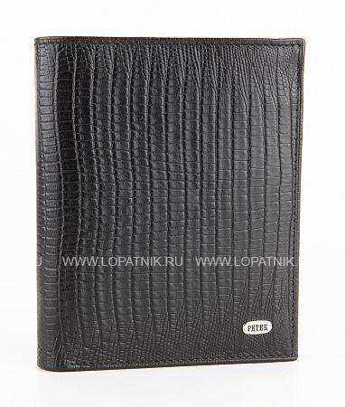 Купить Мужское портмоне PETEK 327.041.01, Черный, Натуральная кожа