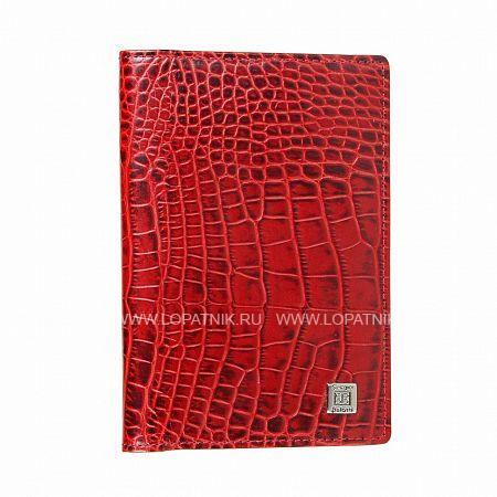 Купить Обложка для автодокументов SERGIO BELOTTI 1423 MODENA RED, Красный, Натуральная кожа