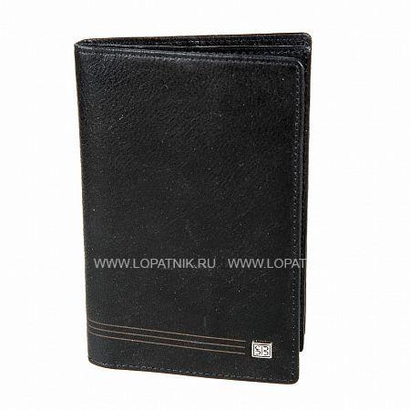 Купить Обложка для автодокументов SERGIO BELOTTI 1424 WEST BLACK, Черный, Натуральная кожа