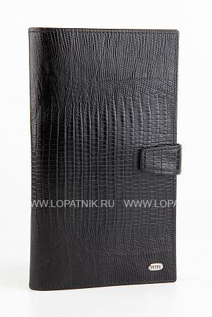 Купить Портмоне PETEK 557.041.01, Черный, Натуральная кожа