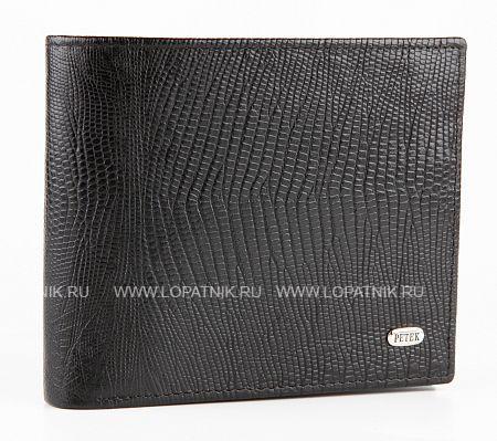 Купить Портмоне мужское PETEK 226.041.01, Черный, Натуральная кожа
