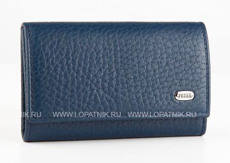 Купить Ключница PETEK 505.46BD.88, Синий, Натуральная кожа