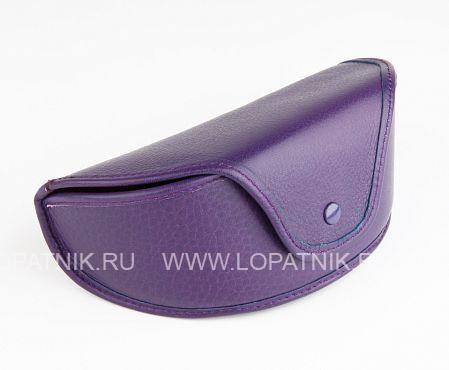Купить Футляр для очков ALVORADA 9003N VIOLET, Фиолетовый, Натуральная кожа