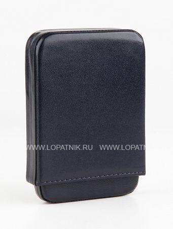 Купить Визитница ALVORADA 3012N DARK BLUE, Синий, Натуральная кожа