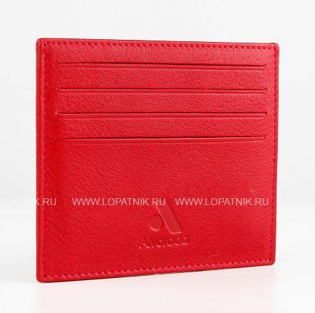 Купить Кредитница ALVORADA 3018 RED, Красный, Натуральная кожа