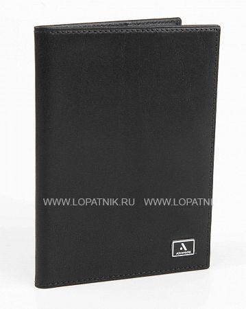 Купить Обложка для паспорта ALVORADA 2005 BLACK, Черный, Натуральная кожа