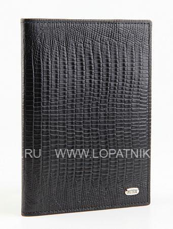 Купить со скидкой Обложка для паспорта PETEK 581.041.01