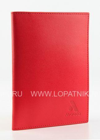 Купить со скидкой Обложка для автодокументов ALVORADA 2001 RED