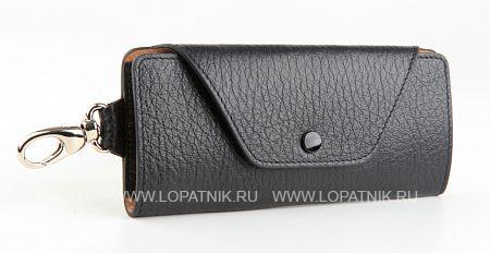 Купить Ключница PETEK 516.46B.01, Черный, Натуральная кожа