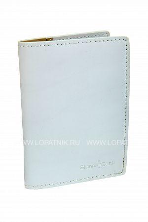 Купить Обложка для паспорта GIANNI CONTI 847455 WHITE MULTI, Белый, Натуральная кожа