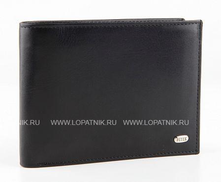 Купить Портмоне мужское PETEK 131.000.01, Черный, Натуральная кожа