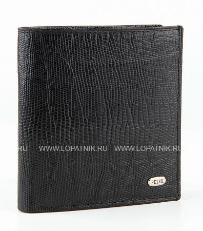Купить Портмоне мужское PETEK 227.041.01, Черный, Натуральная кожа