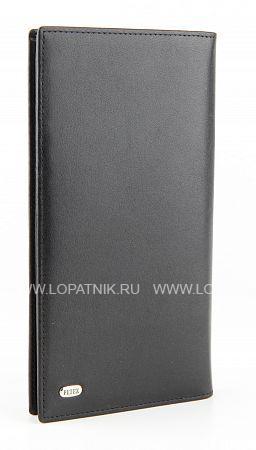 Купить Портмоне мужское PETEK 244.000.01, Черный, Натуральная кожа