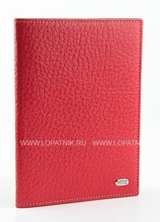 Купить Обложка для паспорта PETEK 581.46B.44, Красный, Натуральная кожа