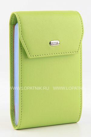 Купить Визитница PETEK 1114.167.93, Зеленый, Натуральная кожа