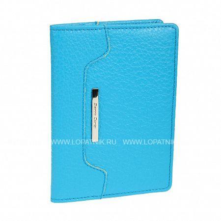 Купить Обложка для паспорта GIANNI CONTI 1717455 TURQUOISE, Голубой, Натуральная кожа