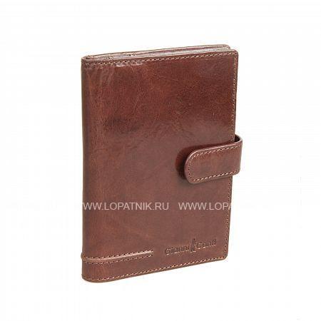 Купить Обложка для паспорта и автодокументов GIANNI CONTI 708454 BROWN, Коричневый, Натуральная кожа