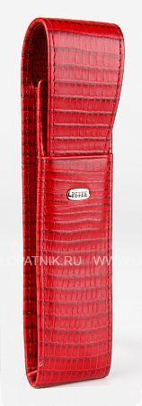 Купить со скидкой Чехол для ручек PETEK 610.041.10