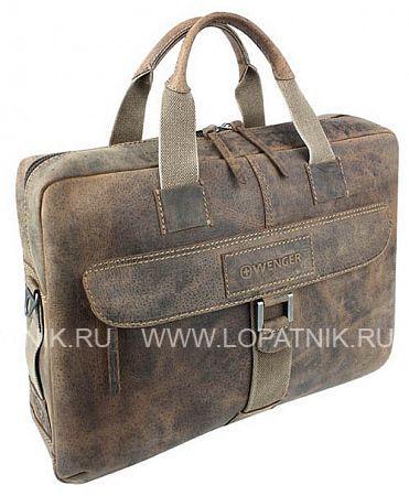 Купить Портфель на молнии ARIZONA WENGER W23-10BR, Коричневый, Натуральная кожа