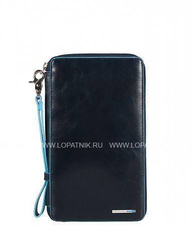 Купить Женское портмоне PIQUADRO PP3246B2/BLU2, Синий, Голубой, Натуральная кожа